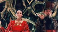 这个王族之姓演变出411个中华姓氏, 3分钟看回到古代你是不是皇亲国戚!