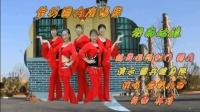 黄材国兵广场舞《湖南姑娘》原创小女人舞蹈