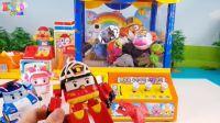 【变形警车珀利2017】珀利抓娃娃机健达奇趣蛋便利店玩具