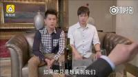 电视剧版《小时代》里, 杨洋和李易峰假装一对同性情侣, 你们的两个老公那些年同样很鲜嫩啊