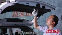 超级拆车: 全面拆解北京现代ix25, 做工令人堪忧(二)