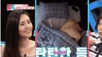 同床异梦最新: 韩国男星的身材秋瓷炫看了脸红, 开始羡慕这位韩国女星了