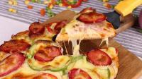 简单易做的芝士火腿披萨~详细做法