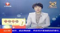 """女孩遭拖拽 玩跳舞机争执 男子竟""""动武"""""""