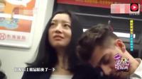 地铁中美女面对帅哥, 丑男靠肩睡觉, 表情不一, 最后亮了