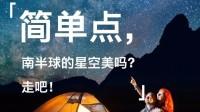 魅蓝6正式发布:百元机又一标杆,备用机首选?