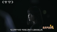 一部日本女教师为复仇杀死两个男学生的惊悚伦理电影, 极力推荐哦