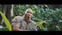 【猴姆独家】哈哈哈~~《勇敢者的游戏: 决战丛林》第二支官方中字和北美预告片大首播!