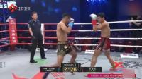 世界排名第六中国小伙吊打KO北美冠军 和电影一样躲开对手攻击后重击KO