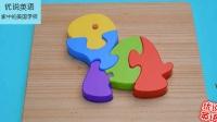 新美国学前教育幼儿英语启蒙 和木制拼图玩具学习颜色和动物名称 家中的美国学校