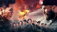 李晨和范冰冰首次合作电影《空天猎》, 跟战狼2比差在哪? 你造吗41深夜看电影#大鱼FUN制造#