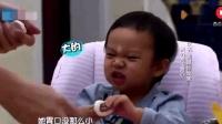 爸爸回来了: 甜馨指挥贾乃亮包饺子, 一口东北话说的挺溜的