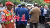 中秋节正能量: 网红最强整蛊走进敬老院献爱心!
