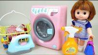 娃娃玩具很乖洗衣服 洗衣机
