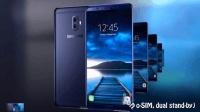 三星C1O设计及价格智能手机2017
