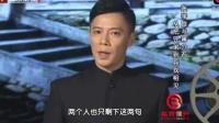 揭秘: 蒋介石和张学良20年后再次见面时说了什么