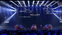 新款马自达CX-5上市, 售价公布看直播现场弹幕怎么说