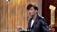 文学英雄: 那些笑的灿烂的人, 能说下陈晓东演的什么意思吗