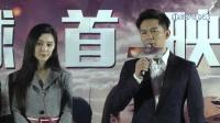 范冰冰零片酬出演《空天猎》 力挺李晨喊话: 找我报销电影票
