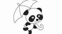 撑雨伞的小熊猫幼儿亲子简笔画 宝宝轻松学画画