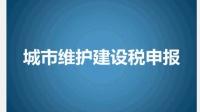 国税地税申报流程_国税地税电话_国税地税报表