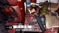 年轻少妇惨死在自家的双人床上, 警察调查牵出一连串的龌龊事件!