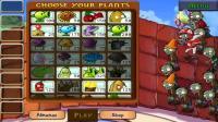 蛋蛋和爸爸大鱼号优酷视频《植物大战僵尸》28季, 亲子教育互动游戏视频