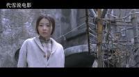 代雪说电影37期(日本鬼子看上美丽人妻欲行不轨, 丈夫无奈痛下杀手)