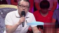 涂磊说在热恋当中女人是最好的观众男人是最好的演说家