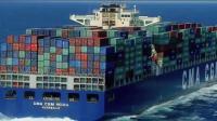 中国又对一种稀土资源进行出口限制 结果他们急了 但我们任性就是不卖!