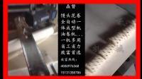 高科技-森督-多功能馒头机花卷机油卷机-DX5V