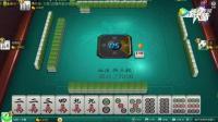麻将大师 血流麻将: 一张牌看穿对手, 杠开多赢5千万!
