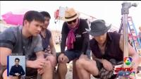 伊森牛仔(Mike&Pooklook)拍攝花絮20170914娛樂新聞 官網_标清(00h01m45s-00h02m11s)