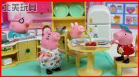 北美玩具 第一季 小猪佩奇玩超可爱森贝儿家族厨房玩具过家家 308