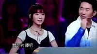 杨迪让毛晓彤教自己跳舞 结果美女被他整跑偏了 !