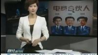"""王健林马化腾李彦宏""""三英""""战马云: 万达腾讯百度砸50亿打造O2O电商平台"""