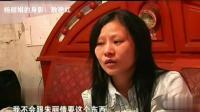 襄樊奇女子: 想刘德华做她的男人或者情人甚至一夜也愿意