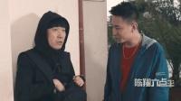 陈翔六点半: 蘑菇头在学校卖片, 猥琐男抵挡不住制服诱惑!