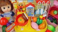 0154 - 婴儿娃娃厨房和食品玩具宝宝多莉玩