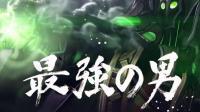 【CN刀塔电台】Vol.10 看失足rua比克~如何被宙斯疯狂电疗!