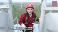 美女记者带您走进中国最大风力发电机, 已掌握全球最先进技术! 大赞
