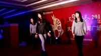 热舞 韩国舞蹈 简单好学减肥操 广场舞