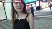 街頭邱比特: 憨厚老實男人的配對, 美女很有氣質 (EP149)