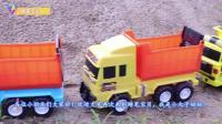 儿童玩具小汽车、铲车卡车、水泥车玩具趣味玩法、锻炼动手能力
