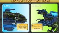 超酷儿童玩具组装 机械武士水龙组装游戏  亲子拼做组装