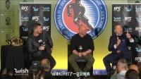 UFC217多伦多新闻发布会:GSP与比斯平互喷