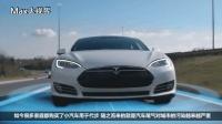 超级锂电池将被运用于电动汽车, 充电5分钟续航300公里不是梦!