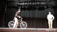 这辆自行车距今没人能骑行超过3米, 不服来战!