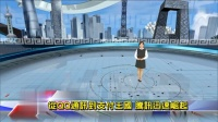 台湾节目: 马化腾 腾讯王国 从QQ到微信支付