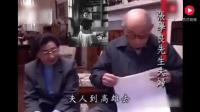 晚年的赵四小姐, 和张学良聊得那么起劲, 两人都聊了些啥呢